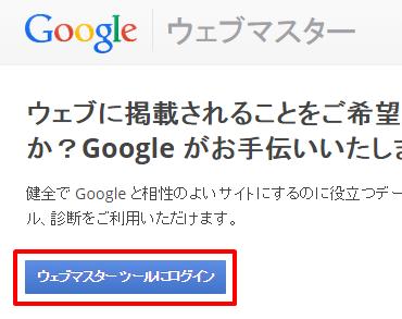 google xml sitemaps wordpressプラグイン サイトマップの使い方と設定