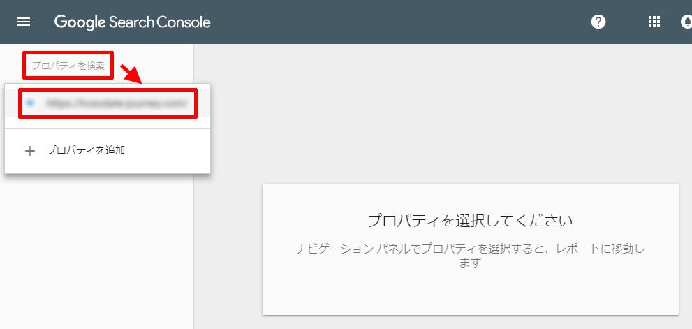 Search-Consoleの手動による対策