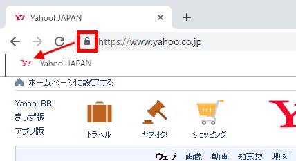 ChromeのブックマークバーにYahooを追加