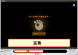 GOM-PlayerのGOM2