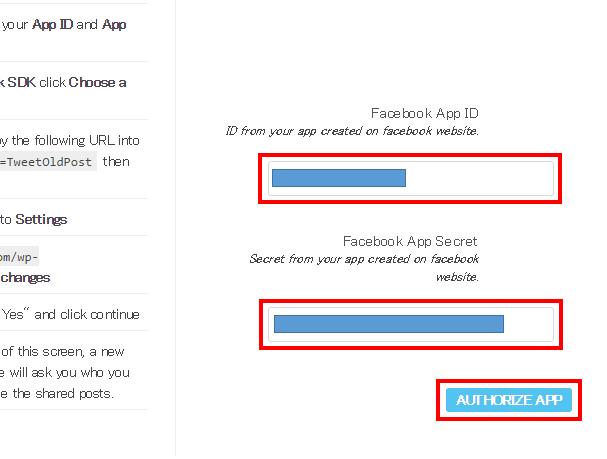 アプリIDとapp-secretを貼り付け