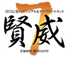 賢威7の記事編集画面コード挿入ボタンを削除