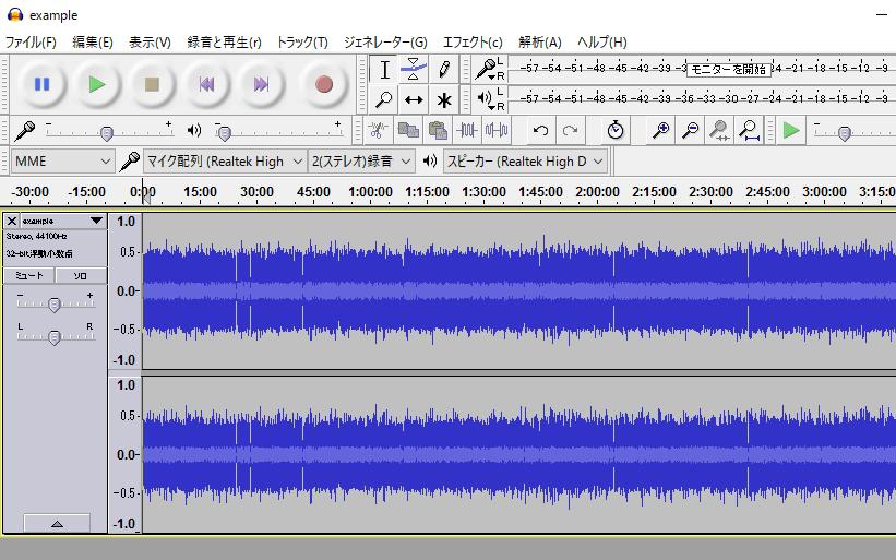 mp3ファイルの取り込み完了
