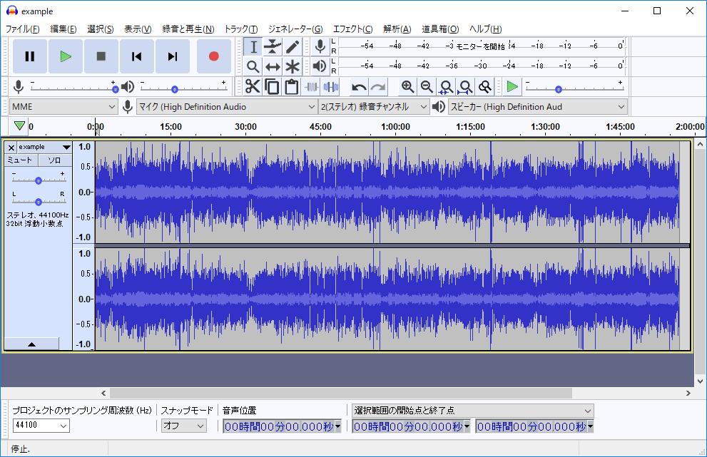 Audacity-ファイルの取り込み完了