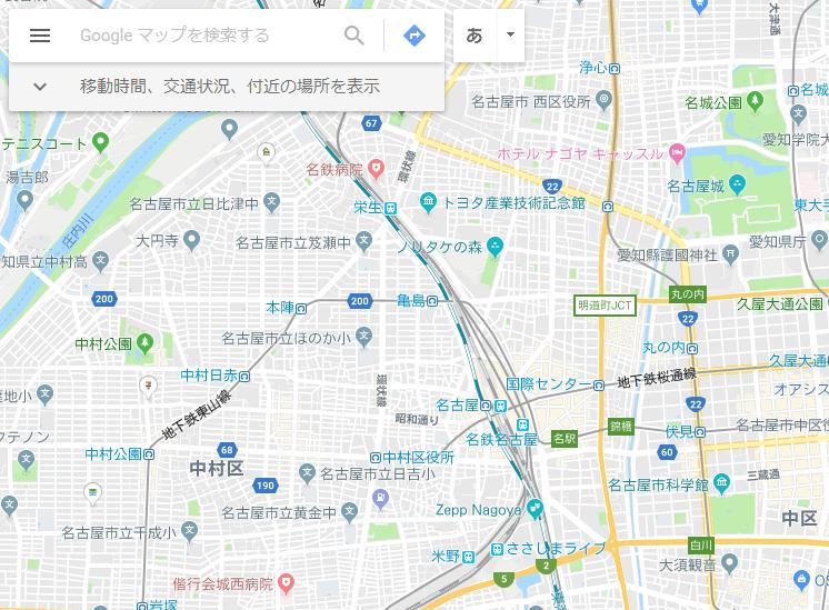 Google-Mapsのトップページ