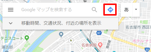 Google-Mapsのルートボタン