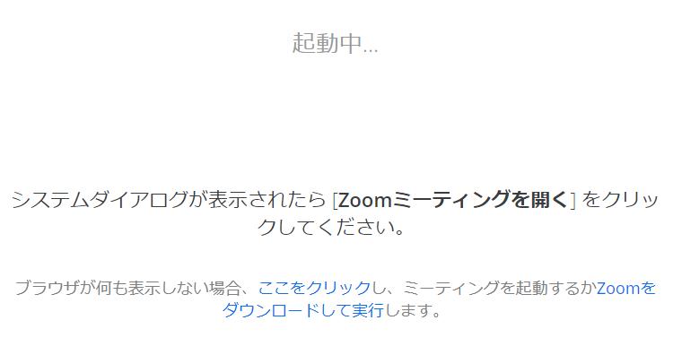 Zoomが起動中02