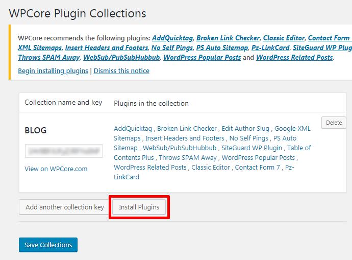 WPCore-Plugin-Manager-プラグインをインストール